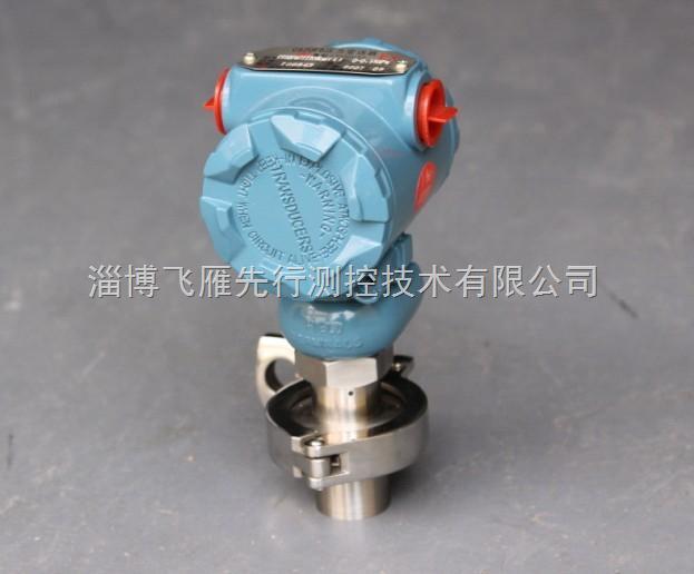 CS26系列投入式液位变送器