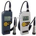 綜合點檢儀/設備巡檢儀/網絡化設備點檢系統