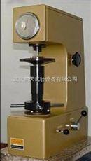 GT-HR-150测定淬火钢洛氏硬度计