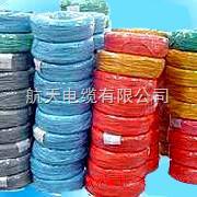 聚氯乙烯绝缘软电缆