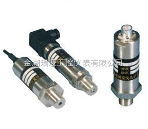 DBS316系列压力变送器