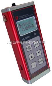 DP-MC-2000B-涡流涂层测厚仪/便携式涂层测厚仪/涂层测厚仪