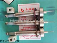 DJY1712—87超纯氧化铝电极 ◇DJY1712—97高温高阳陶瓷电极