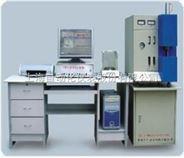 红外碳硫分析仪【型号:HRSJ-103A】