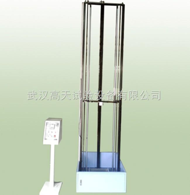 PVC板材落锤冲击试验机