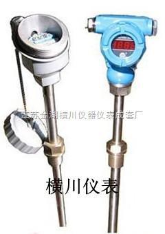 一体化数显温度变送器,一体化数显温度变送器厂家