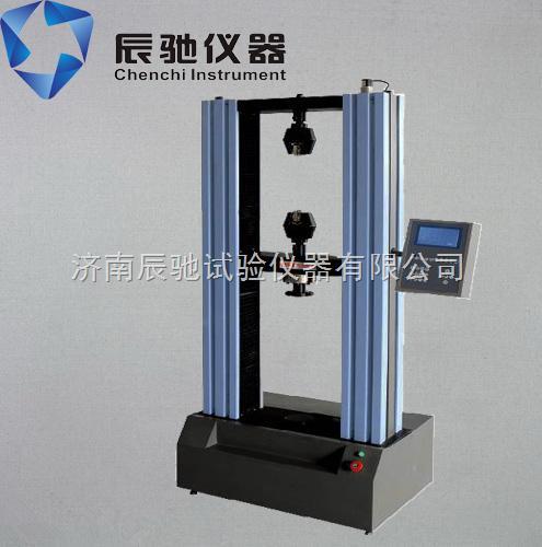 WDL-01-万能拉力机