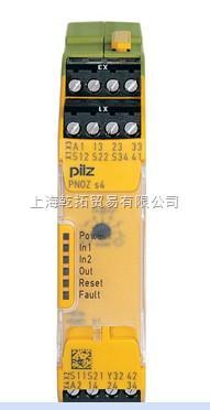 热卖PILZ紧凑型安全继电器使用说明