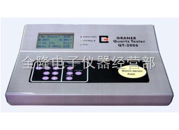 qt-2006-石英晶振频率测试仪