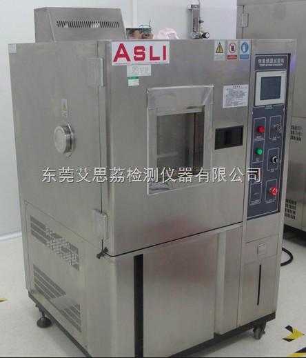 淮安步入式高低温试验箱