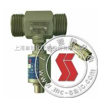 LWGY-40A涡轮流量传感器上海自动化仪表九厂