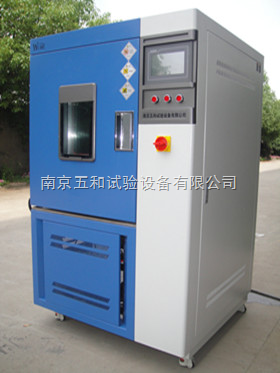 进口紫外探头QL臭氧老化试验箱