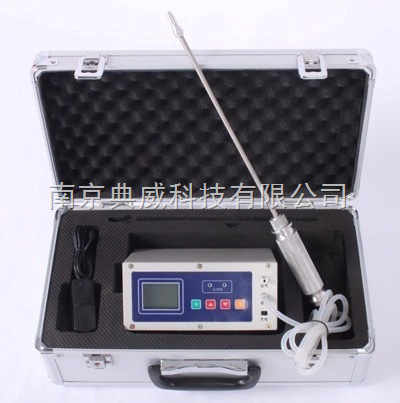 BXS70-泵吸式氨气检测仪