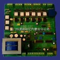 单相三相可控硅触发器-KHC3