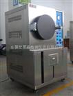 高压加速寿命试验机 高温高压蒸煮仪 高压加速老化试验槽