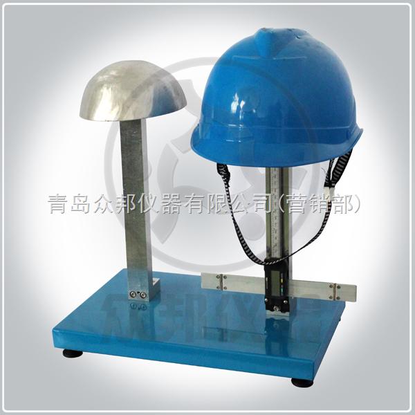 ZM-816安全帽垂直间距测试仪*青岛众邦仪器