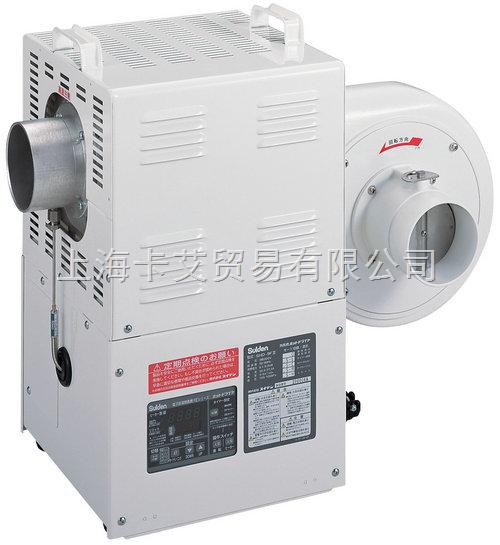 瑞电SHD-9FII 工业热风机 制热设备 干燥设备 工业热风发生器