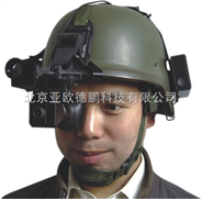頭盔式熱像儀