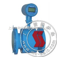LDCK-125电磁流量计上海自动化仪表九厂