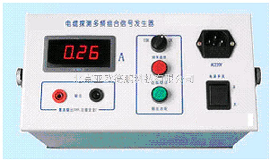 DP-ME630-电力电缆测试音频信号发生器  音频信号发生器.