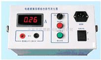 電力電纜測試音頻信號發生器  音頻信號發生器.