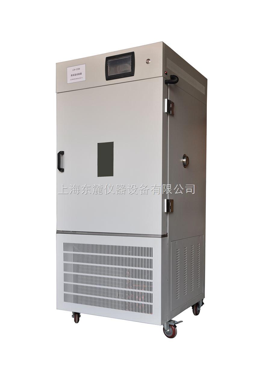 304镜面不锈钢高低温试验箱