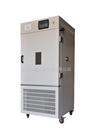 DL-GDW-800高低温试验箱