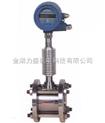 蒸汽流量計*蒸汽流量計型號*高精度蒸汽流量計