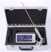 BXS70六氟化硫检测仪
