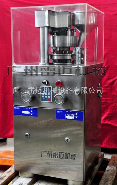 颗粒压片机,旋转式颗粒压片机