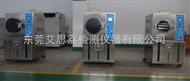 广州PCT高壓加速壽命試驗机