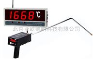 無線式大屏幕熔煉測溫儀/無線式大屏幕熔煉測溫計