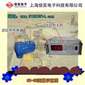 石料生产线水分仪,矿石行业加工在线水分测控仪