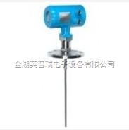 硬杆式导波雷达液位计