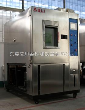 复合材料热冲击试验箱,温度冲击实验