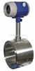蒸汽流量計型號*蒸汽流量計廠家