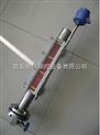 UDZ-3側裝電遠傳磁浮子液位計,UDZ-3磁翻板液位計