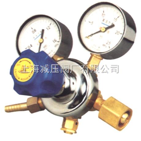 氢气钢瓶减压阀YQQ-342