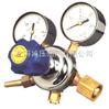 氫氣鋼瓶減壓閥YQQ-342