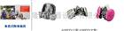 6100DD防毒面具,半面悬垂式防毒面具厂家,6100DD半面悬垂式防毒面具