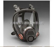 全面型防尘防毒面具,上海全面型防尘防毒面具, 6700全面型防尘防毒面具