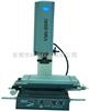 VMS-3020G萬濠二維尺寸測量儀,萬濠二次元檢測儀
