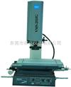 VMS-3020G万濠二维尺寸测量仪,万濠二次元检测仪