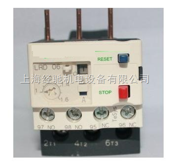 LR2系列热过载繼電器