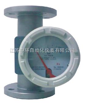 YB6-HK70系列金属转子流量计(隔爆型)