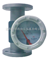 YB6-HK70系列金屬轉子流量計(隔爆型)