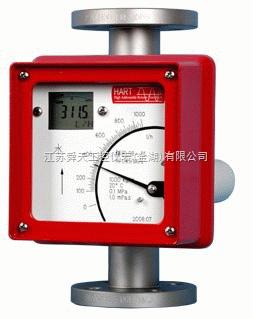 HART通信金屬管轉子流量計