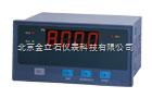 XMG-M系列智能数字显示控制仪表