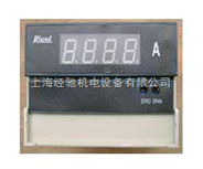 DP35三位半數顯交直流電流電壓表