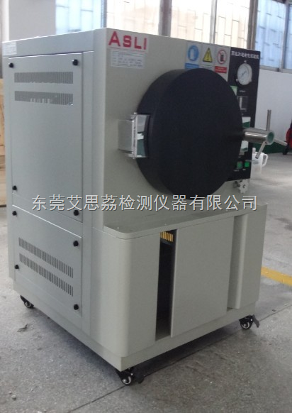 饱和型蒸汽压测试仪,东莞厂家